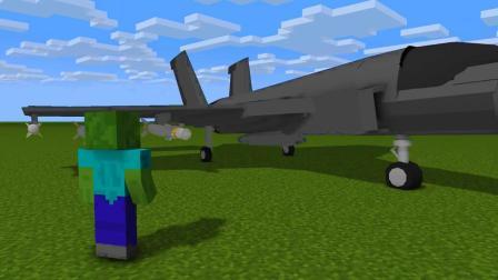 我的世界动画-合并飞机挑战-PozerDAB