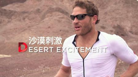 内盖夫沙漠-沙漠探险