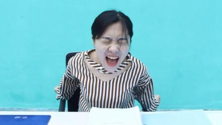 娃哈哈大红枣枸杞酸奶铁扇公主篇
