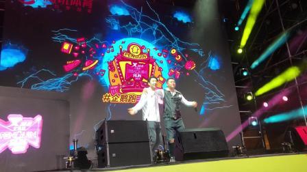哈尔滨DJbob音乐节