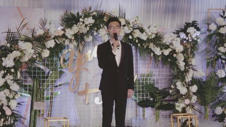 婚礼主持人 陈希