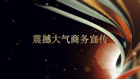震撼大气金色商务企业颁奖宣传模板