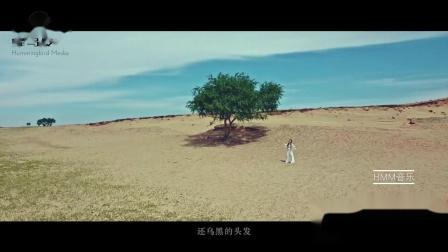 HMM音乐-20181011期