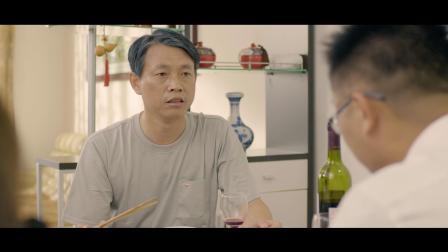 回家吃饭——水电八局2018年度廉洁微电影