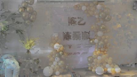 湛江气球布置不规则气球链-维聪
