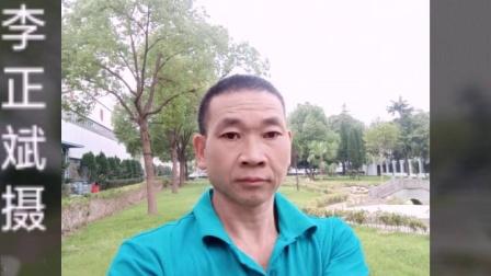 李正斌第6部_20181011002110633