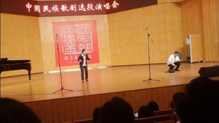 李梓郡、吴睿睿演唱歌剧《乡村女教师》片段