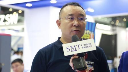 ZESTRON中国总经理沈剑在NEPCON 华南电子展 2018 现场接受专访