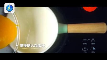破解网红美食-菠萝冰淇淋的做法