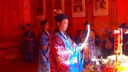 青城山罗天大醮——请圣(北京白云观)