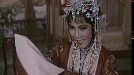 1963.花为媒.片段4.洞房赞