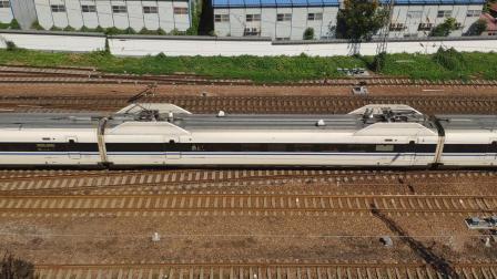 crh380al。     郑州站。