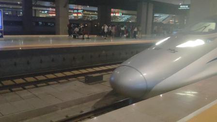 G573,crh380a进郑州东站。