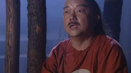 梦断紫禁城 48_高清