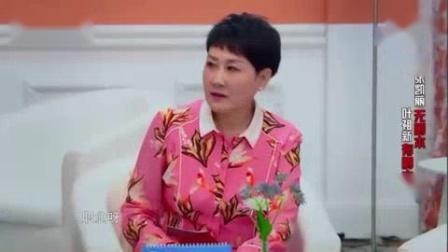 我在张凯丽叶祖新爆笑小品《王牌红娘》:张小