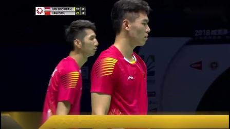 五分钟看球韩东击败苏菲