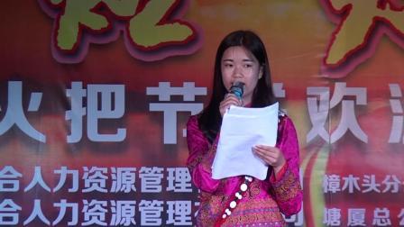 东莞市永合人力资源管理服务有限公司樟木头分公司