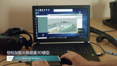 Plug&Viz借力PNY移动工作站和NVIDIA双显卡实现高性能移动VR——TechViz性能展示