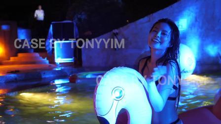 【案例】长安国际酒店泳池趴2min(1080p)