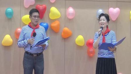 内江机床厂子弟校初七八级毕业40周年同学会