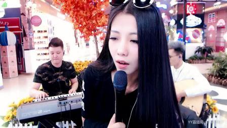 YY-慕雪户外乐队演唱《预谋》