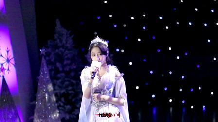 李艺彤 舒蕾发布会 ice queen focus