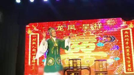 宁波百飞越剧团 《祝枝山嫁囡》蔡东飞