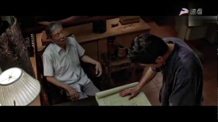 看完梁家辉的《双瞳》,再看《唐人街探案2》一切迎刃而解!