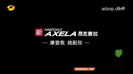 长安马自达汽车高清广告