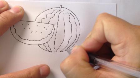 金龙手绘-简笔画水果.西瓜的画法1