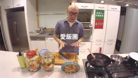 吴恩文的快乐厨房 - 泡椒豆干炒肉丝