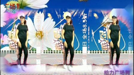 给力广场舞~鬼步舞42步《练舞功》