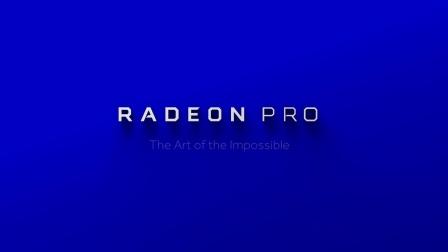 Radeon Pro专业显卡 为创造者和梦想家而生!