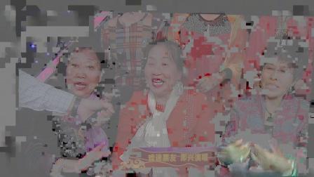 181012爱白派评剧团刘文云在(津各有戏)演唱《秦香莲》选段 芬奶奶录制