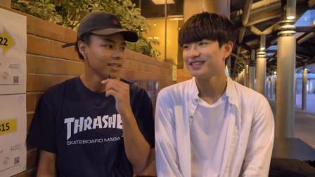 MiHK香港製作——約會大挑戰 Pick up lines challenge