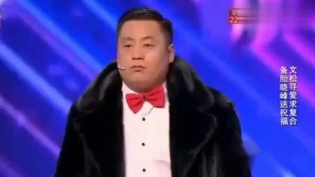 文松宋晓峰欢乐喜剧人冠军小品,比小宝还搞笑