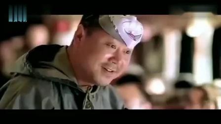 《天下无贼》经典片段,范伟太搞笑了!宝宝也
