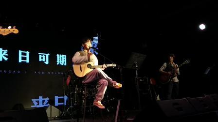 20181012徐秉龙广州巡演《鸽子》
