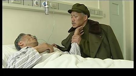 将门风云:老军人得知自己战友还活着