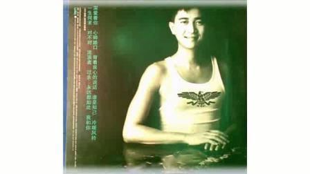 小小大男人 & 流浪者(溫兆倫/溫兆麟 Deric Wan Siu Lun & 陳百強 Danny Chan Pak Keung)