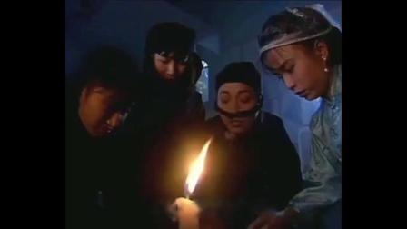 宛琼丹在祖师爷面前与阴灵打交道,幸亏林正英祖师爷及时相救