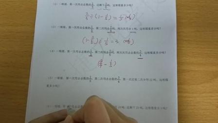 尖刀班作业卷34