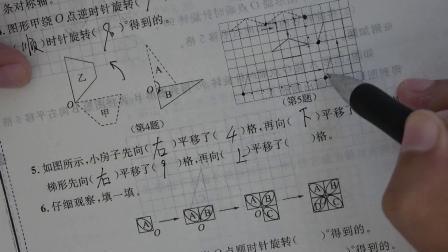 青岛版小学数学五年级上册第二单元试卷讲解1
