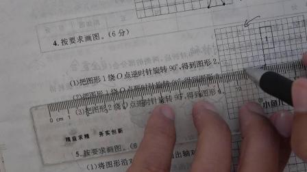 青岛版小学数学五年级上册第二单元试卷讲解2