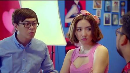 张晓蛟和冯小白忽悠多多拍戏,这剧情怎么看都不对劲
