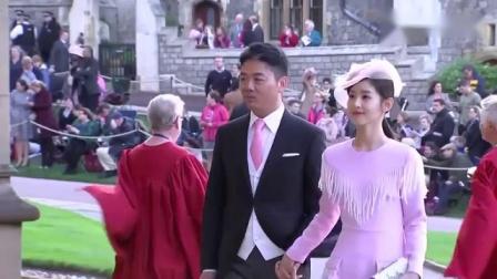 刘强东夫妇出席英国室婚礼 。