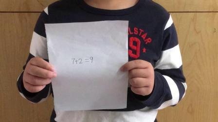 加法数学小故事