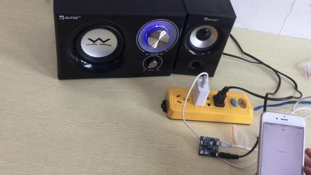 BM3蓝牙音频模块 音箱改装 有线变无线 蓝牙接收模块