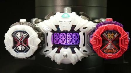 【SKY】假面骑士Zi-O DX 響鬼驾驭表头 音效