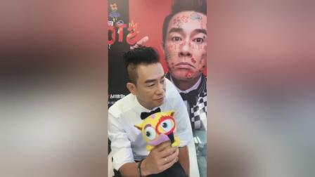 陈小春直播采访讲述Stop Angry巡回演唱会的灵感等
